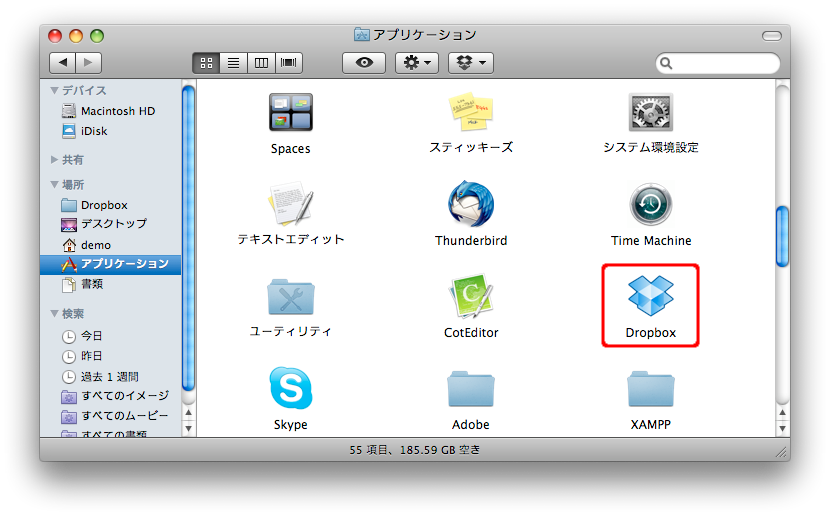 app_dropbox_icon.png